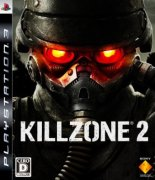 PS3_killzone2_jp_w155.jpg